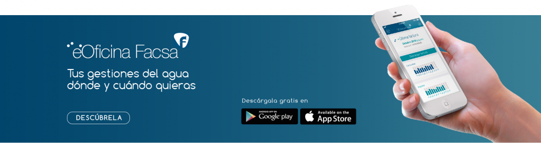 app_home.png