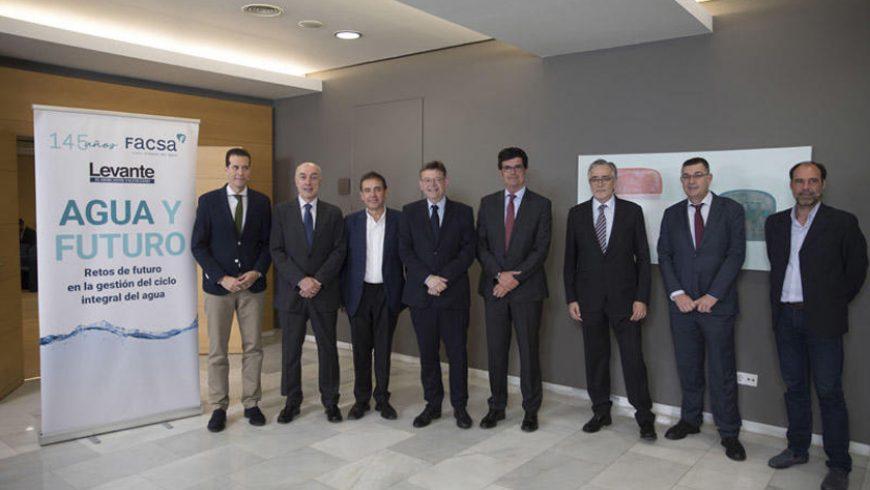 Éxito de la I Jornada 'Agua y Futuro', organizada por FACSA y el periódico Levante-EMV